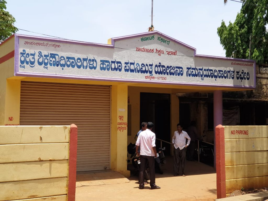 BEO Office<br/>Channageri